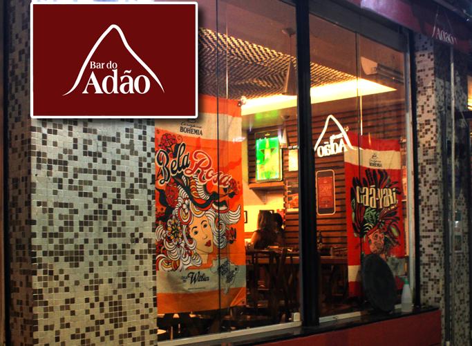 BAR DO ADAO, Lapa Rio De Janeiro